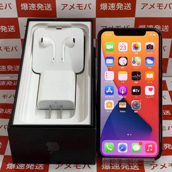 iPhone11 Pro au版SIMフリー 256GB MWCC2J/A A2215-正面