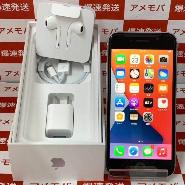 iPhoneSE 第2世代 SoftBank 64GB 3G357J/A A1902-正面