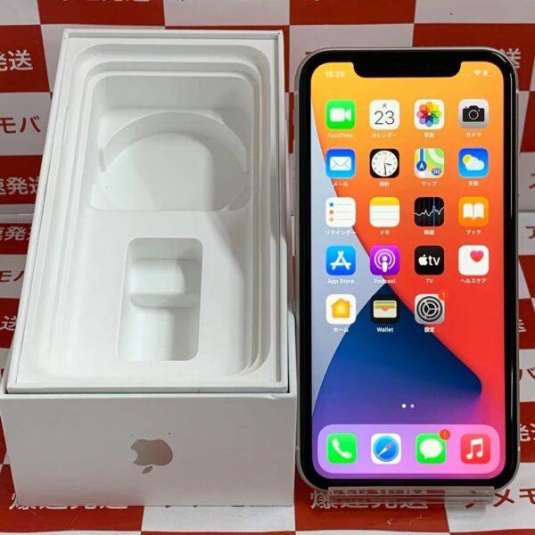 iPhone11 docomo版SIMフリー 64GB MWLU2J/A A2221-正面