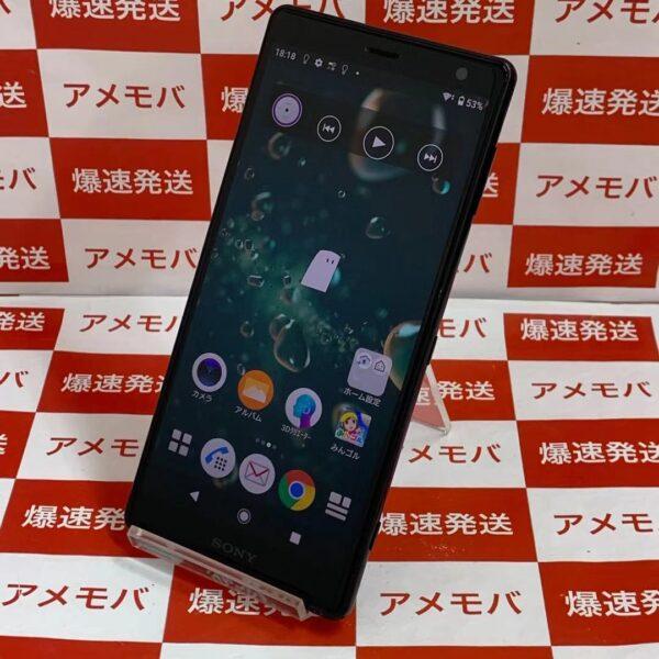 Xperia XZ2 SO-03K docomo 64GB SIMロック解除済み-正面