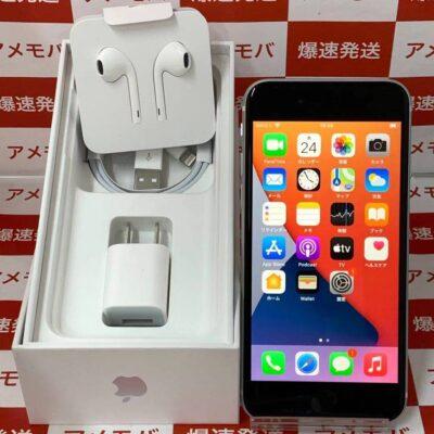 iPhoneSE 第2世代 UQmobile版SIMフリー 128GB MXD12J/A A2296
