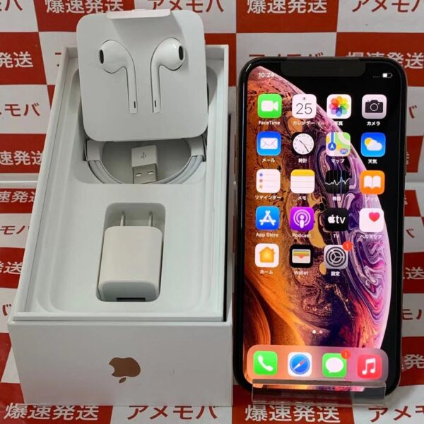 iPhoneXS au版SIMフリー 256GB NTE22J/A A2098-正面