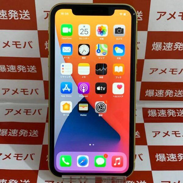 iPhone11 SoftBank版SIMフリー 64GB MWLW2J/A A2221-正面