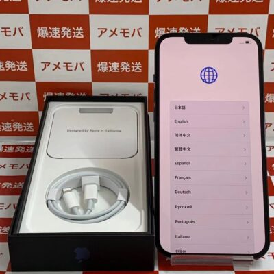 iPhone12 Pro Max 海外版SIMフリー 256GB MGC73ZA/A A2412 デュアルSIM