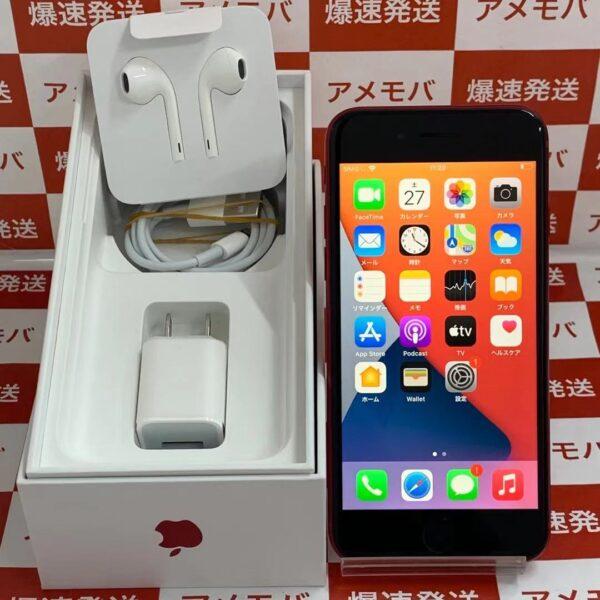 iPhoneSE 第2世代 au版SIMフリー 256GB MXVV2J/A A2296-正面