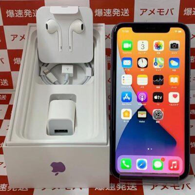 iPhone11 Apple版SIMフリー 256GB MWMC2J/A A2221