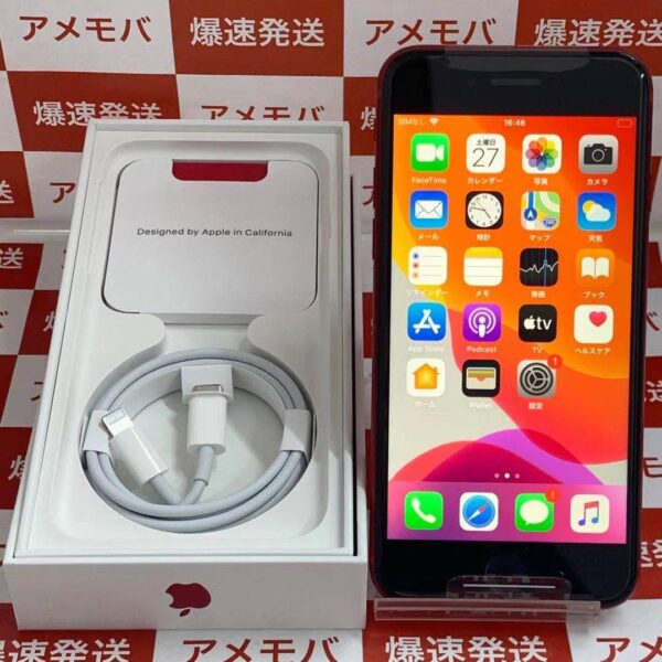 iPhone SE 第2世代 128GB Apple版SIMフリー MHGV3J/A A2296正面