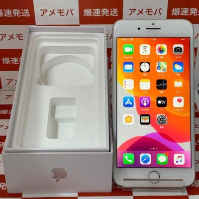 iPhone8 Plus SoftBank版SIMフリー 256GB NQ9P2J/A A1898