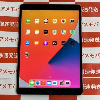 iPad Pro 10.5インチ Wi-Fiモデル 64GB NQDT2J/A A1701
