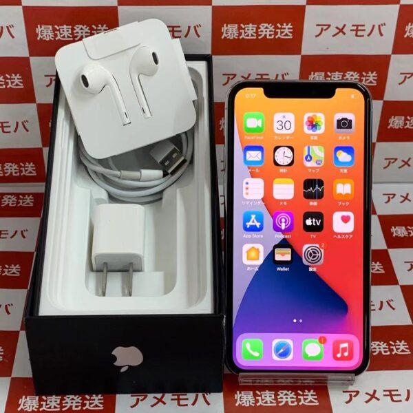 iPhone11 Pro SoftBank版SIMフリー 256GB MWC82J/A A2215-正面