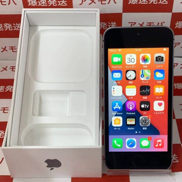 iPhoneSE Apple版SIMフリー 32GB MP822J/A A1723-正面