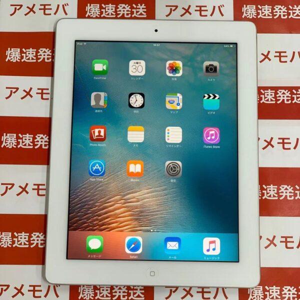 iPad 第2世代 Wi-Fiモデル 16GB MC979J/A A1395-正面