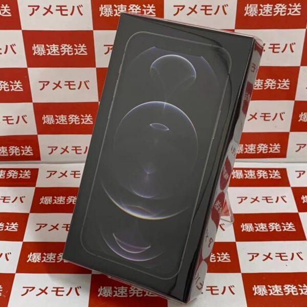 iPhone12 Pro 256GB SoftBank MGM93J/A A2406 正面