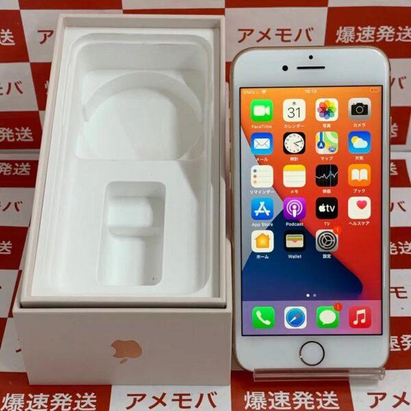 iPhone8 docomo版SIMフリー 64GB MQ7A2J/A A1906-正面