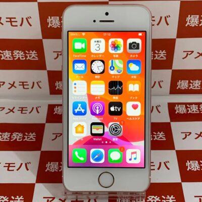 iPhoneSE UQmobile版SIMフリー 32GB MP852J/A A1723