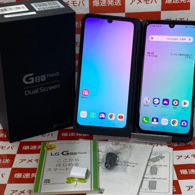 LG G8X ThinQ SoftBank 64GB SIMロック解除済み 901LG