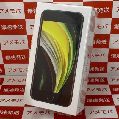 iPhoneSE 第2世代 docomo版SIMフリー 128GB MXD02J/A A2296