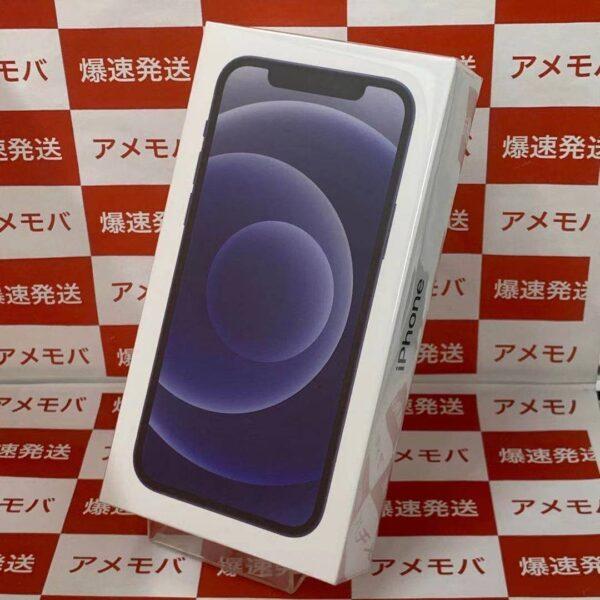 iPhone12 Ymobile版SIMフリー 256GB MGJ03J/A A2402 正面