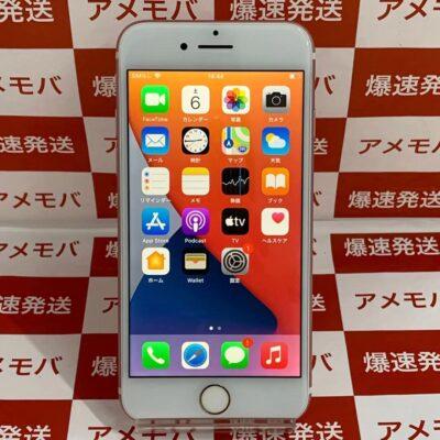 iPhone7 docomo版SIMフリー 256GB MNCU2J/A A1779