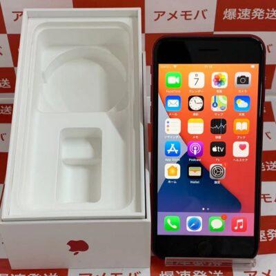iPhone8 SoftBank版SIMフリー 256GB MRT02J/A A1906