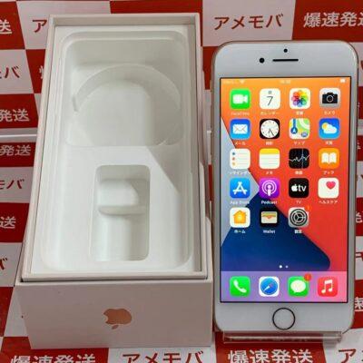 iPhone8 docomo版SIMフリー 64GB MQ7A2J/A A1906