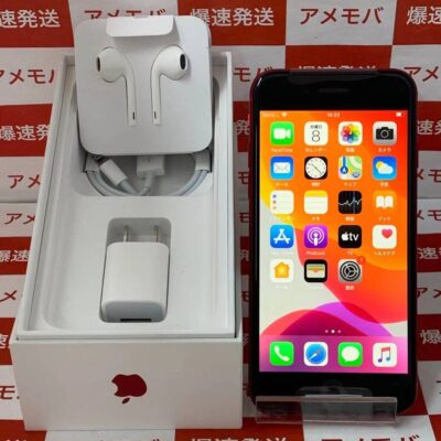 iPhoneSE 第2世代 SoftBank版SIMフリー 64GB MX9U2J/A A2296