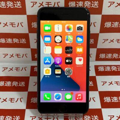 iPhone8 SoftBank版SIMフリー 256GB MQ842J/A A1906