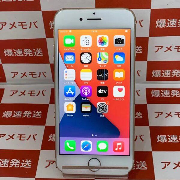 iPhone7 SoftBank版SIMフリー 128GB MNCM2J/A A1779-正面