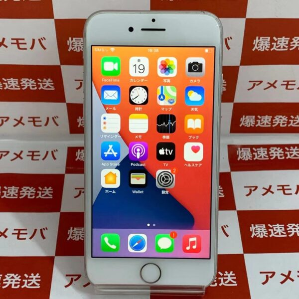 iPhone8 Softbank版SIMフリー 64GB MQ792J/A A1906-正面