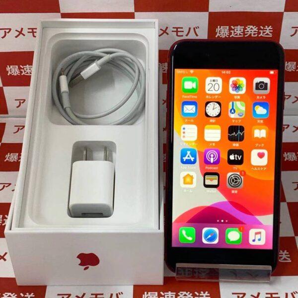 iPhone8 Apple版SIMフリー 64GB MRRY2J/A A1906正面