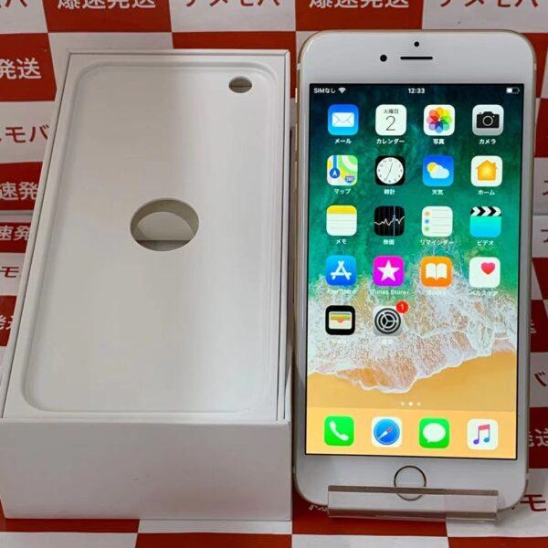 iPhone6 Plus au 128GB MGAF2J/A A1524-正面