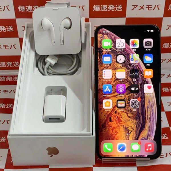 iPhoneXS Max SoftBank版SIMフリー 64GB MT6T2J/A A2102-正面