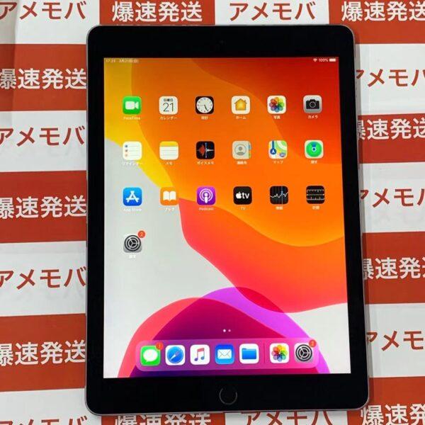 iPad Pro 9.7インチ au版SIMフリー 32GB MLPW2J/A A1674-正面