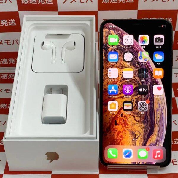 iPhoneXS Max au版SIMフリー 256GB MT6W2J/A A2102-正面