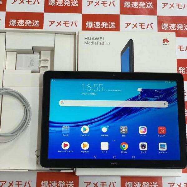 MediaPad T5 Wi-Fiモデル AGS2-W09 16GB -正面