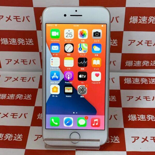 iPhone8 au版SIMフリー 64GB NQ792J/A A1906-正面