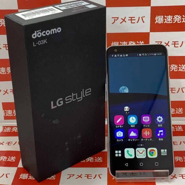 LG style L-03K docomo 64GB SIMロック解除済み-正面