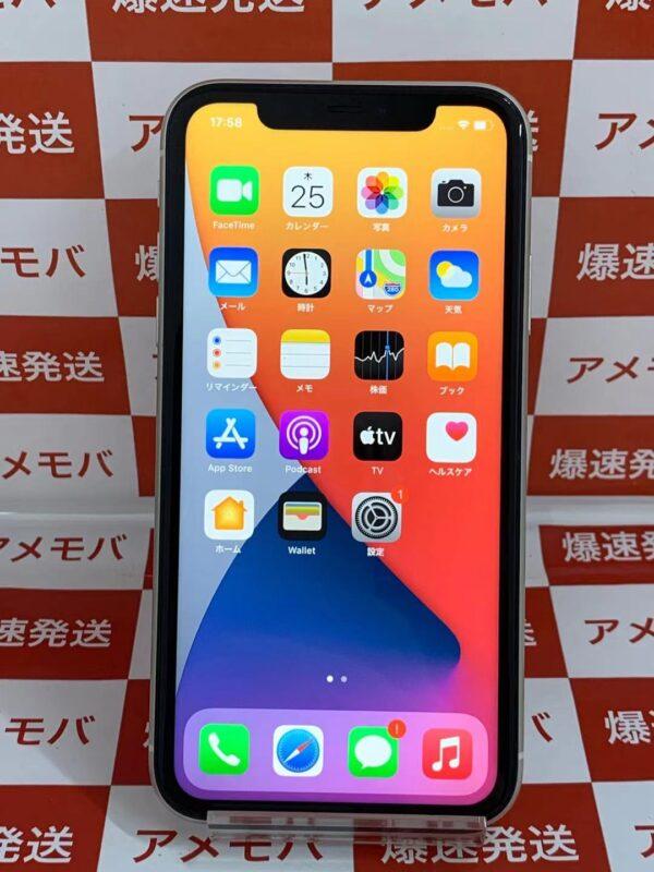 iPhone11 au版SIMフリー 64GB MWLU2J/A A2221-正面