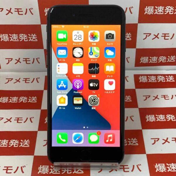 iPhone8 au版SIMフリー 64GB MQ782J/A A1907-正面