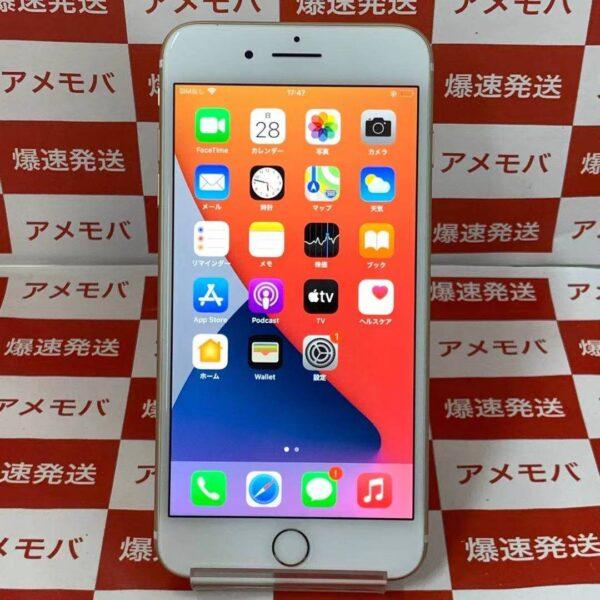 iPhone7 Plus au版SIMフリー 128GB MN6H2J/A A1785-正面