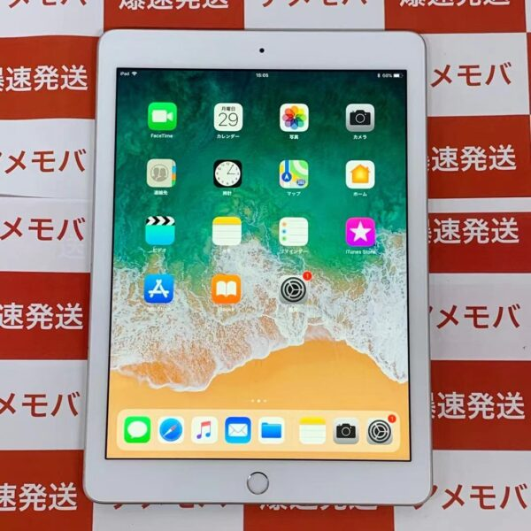 iPad 第6世代 Wi-Fiモデル 32GB MR7G2J/A A1893-正面