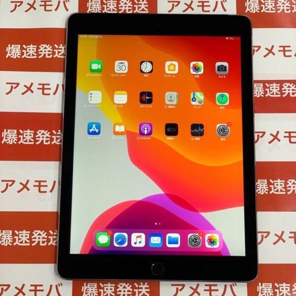 iPad Air 第2世代 SoftBank 32GB MNVP2J/A A1567-正面