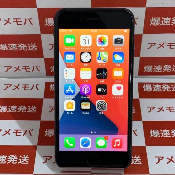 iPhone8 SoftBank 256GB NQ842J/A A1906-正面