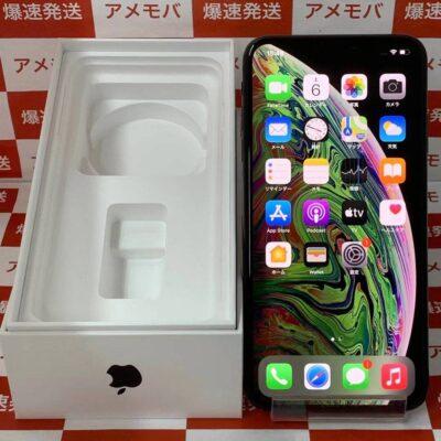 iPhoneXS Max docomo版SIMフリー 256GB MT6U2J/A A2102