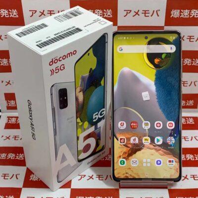 Galaxy A41 SCV48 au 64GB SIMロック解除済み