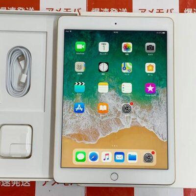 iPad Air 第2世代 Wi-Fiモデル 128GB MH1J2J/A A1566