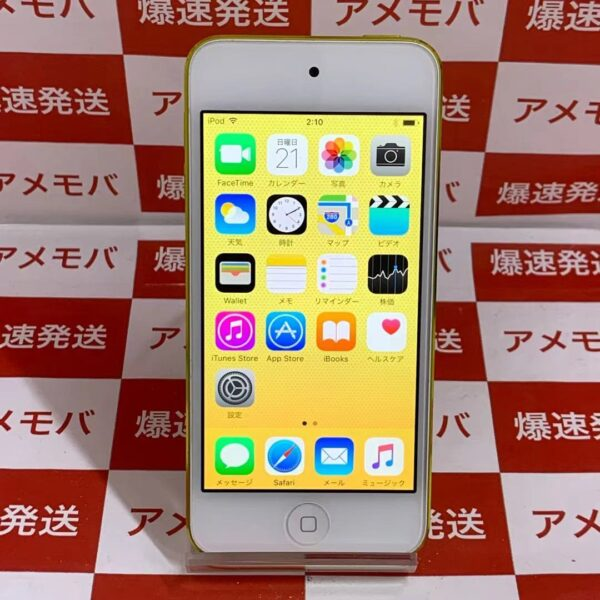 iPod touch 第5世代 32GB MD714J/A A1421-正面