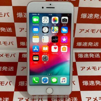 iPhone8 SoftBank版SIMフリー 64GB MQ792J/A A1906 訳あり大特価