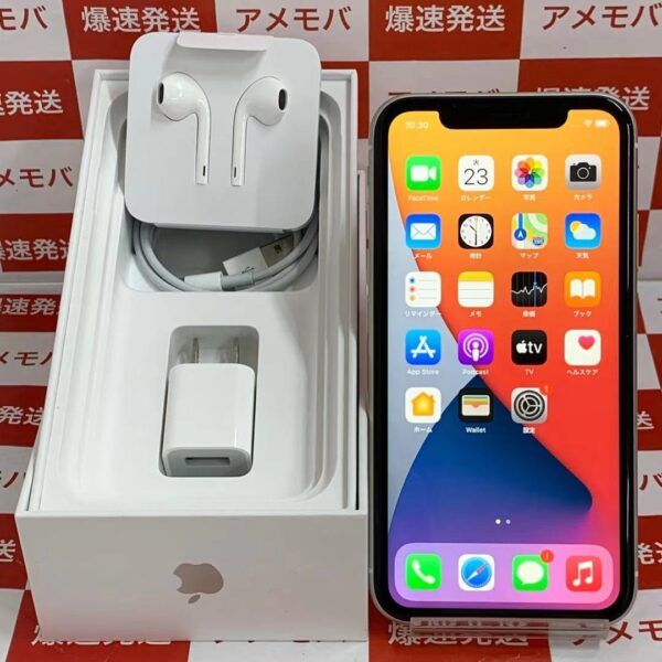 iPhone11 Apple版SIMフリー 64GB MWLU2J/A A2221-正面