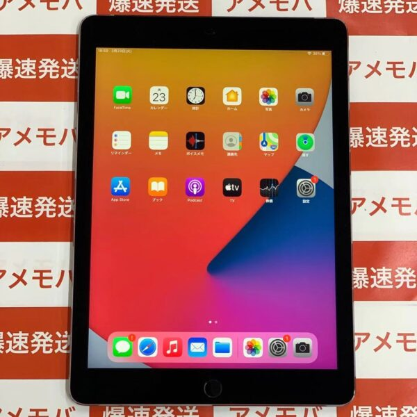 iPad Air 第2世代 SoftBank 128GB MGWL2J/A A1567正面